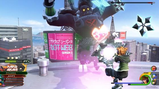 L'une des formes de Nano arms. - Kingdom Hearts 3