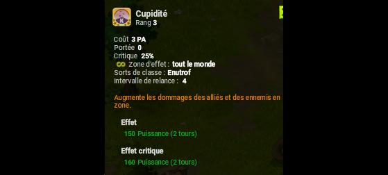 Cupidité - Dofus