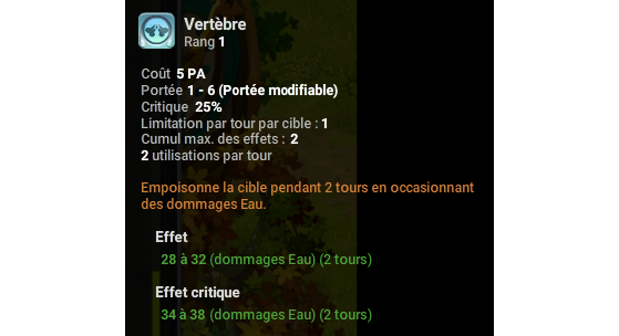 Vertèbre - Dofus