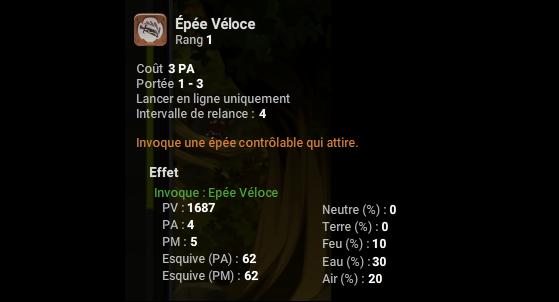 Epée Véloce - Dofus