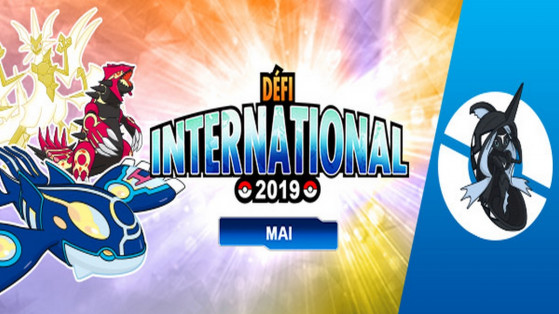 Pokémon USUL : Défi international mai 2019, Tokopisco shiny