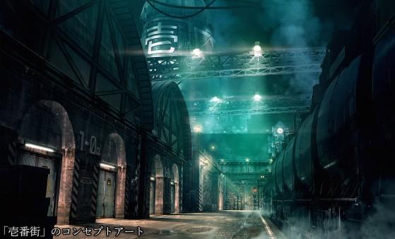 Le réacteur Mako version 2020 - Final Fantasy 7 Remake