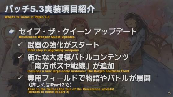 FFXIV 5.3 La mise à niveau des armes reliques du front sud de Bozjan - Final Fantasy XIV