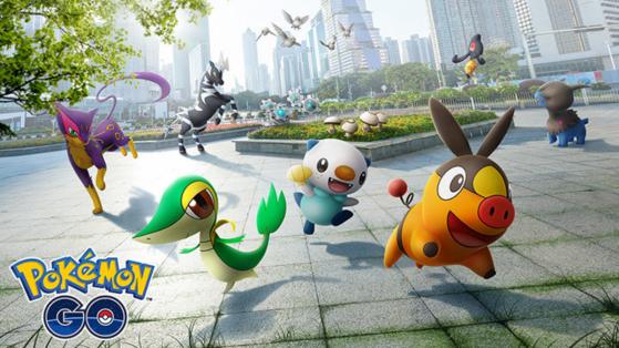 La 5G est enfin disponible sur Pokemon GO