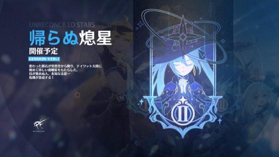 L'acte 2 de l'événement - Genshin Impact