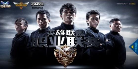 Tencent Spring Pro League 2014