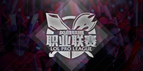 LPL Spring 2016 Saison 6