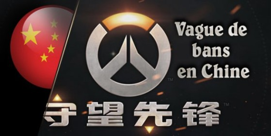 Overwatch, ban sur plus de 1500 joueurs