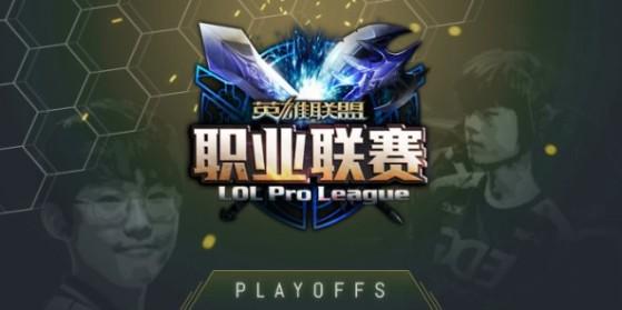 LPL Spring 2017 Saison 7