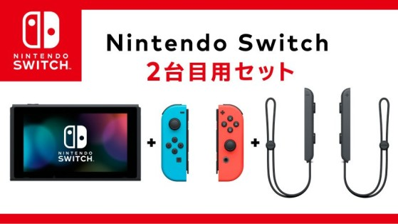 Nintendo Switch : Un pack sans dock annoncé au Japon