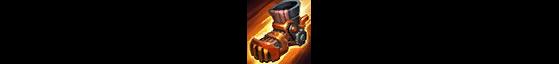 Bottes de mobilité - League of Legends