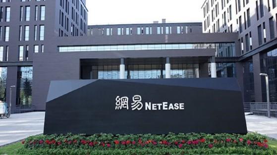 Overwatch : esport park pour Shanghai Dragons par NetEase