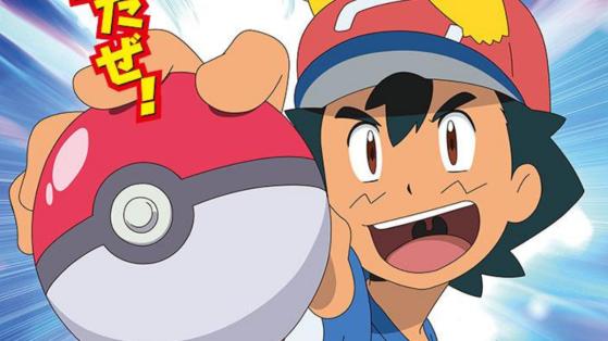 Pokemon epee & bouclier : de nouvelles informations avec l'anime ?