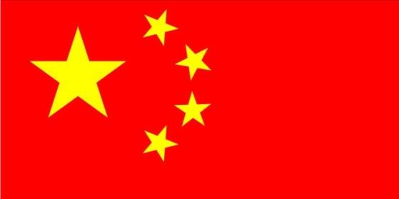 GW2 : Arrivée sur le marché chinois